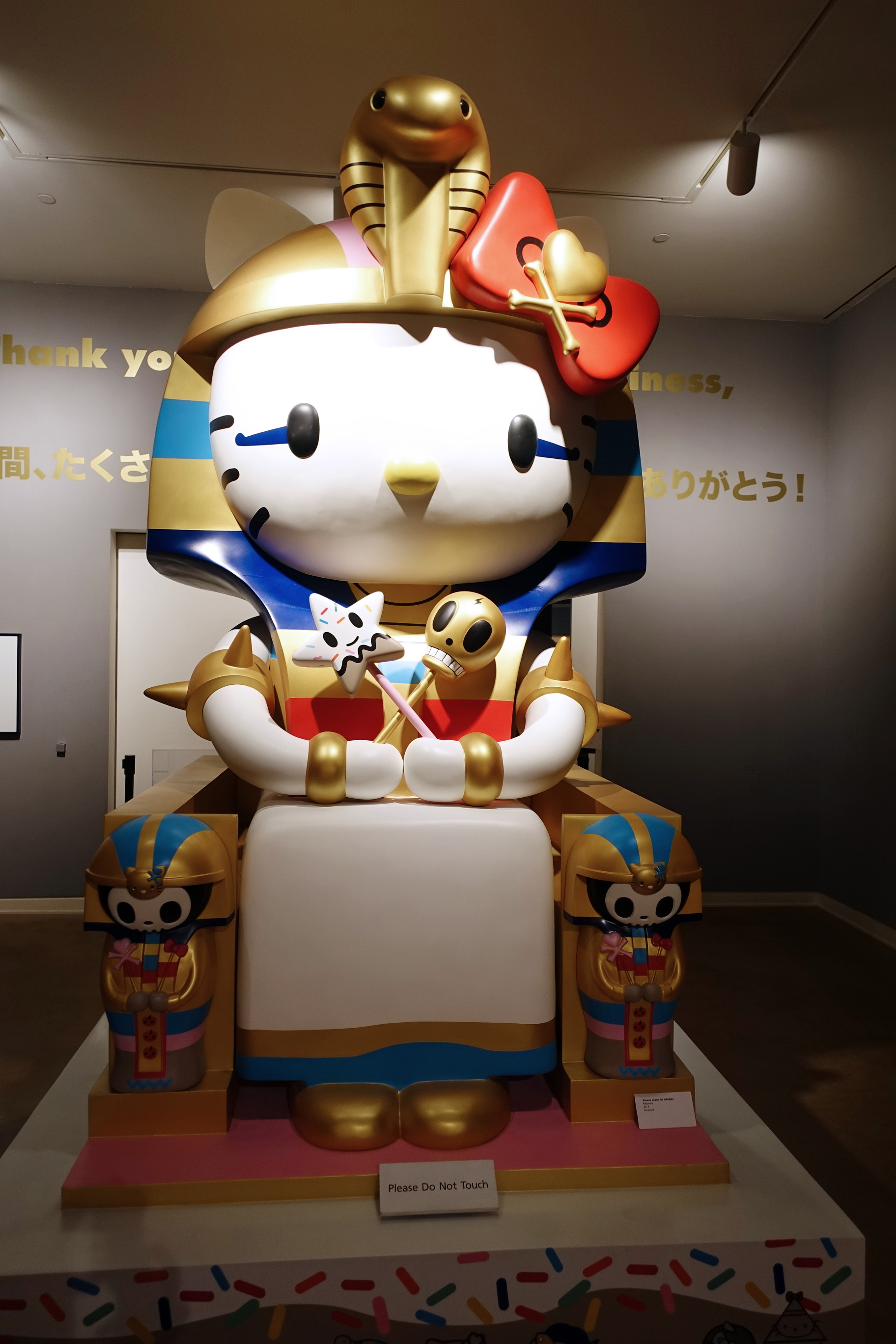 Hello-Kitty-For-Everyone21