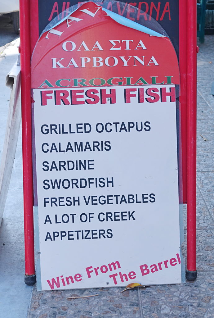 """""""All on the Charcoal Edge"""" - We aren't sure if it's appetizers from the creek or from Greece..."""