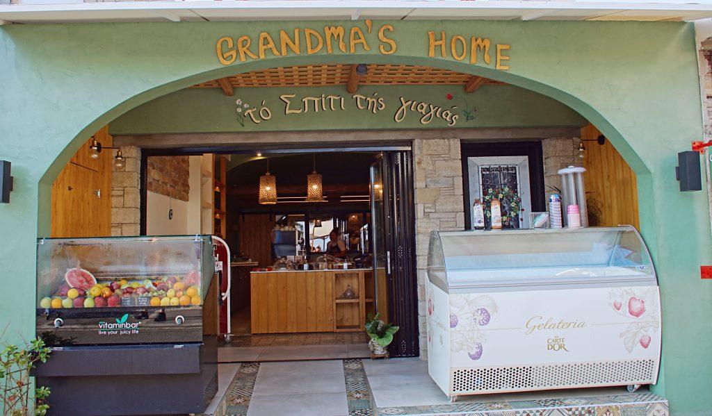 Grandma's Home, the best place for breakfast in Kokkari.