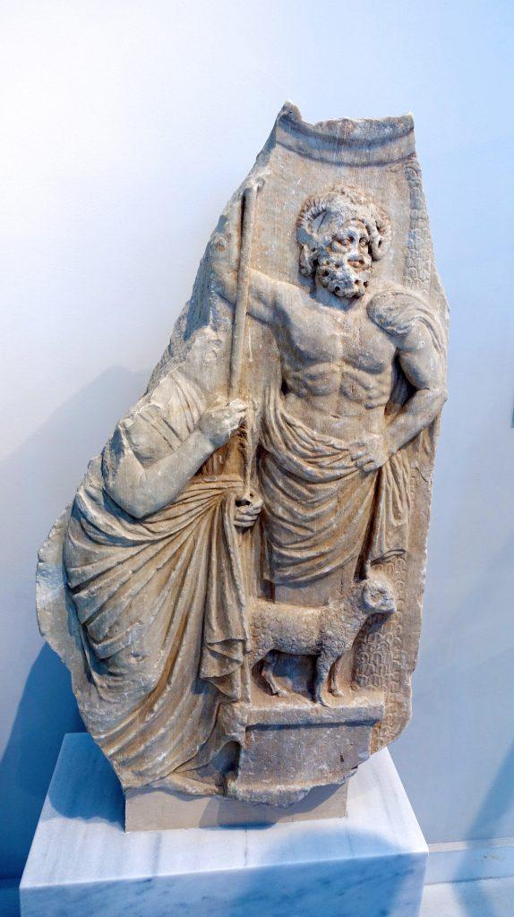 A votive relief of the god Ammun in the form of a herm.