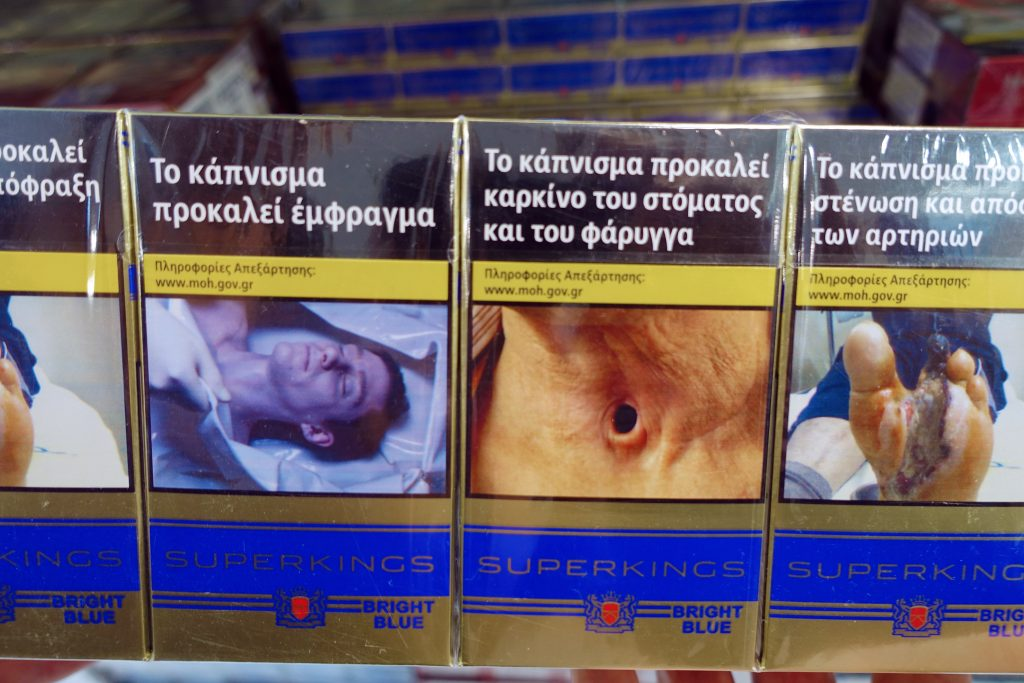 They sell cigarettes AND they really, really don't want you to smoke them.