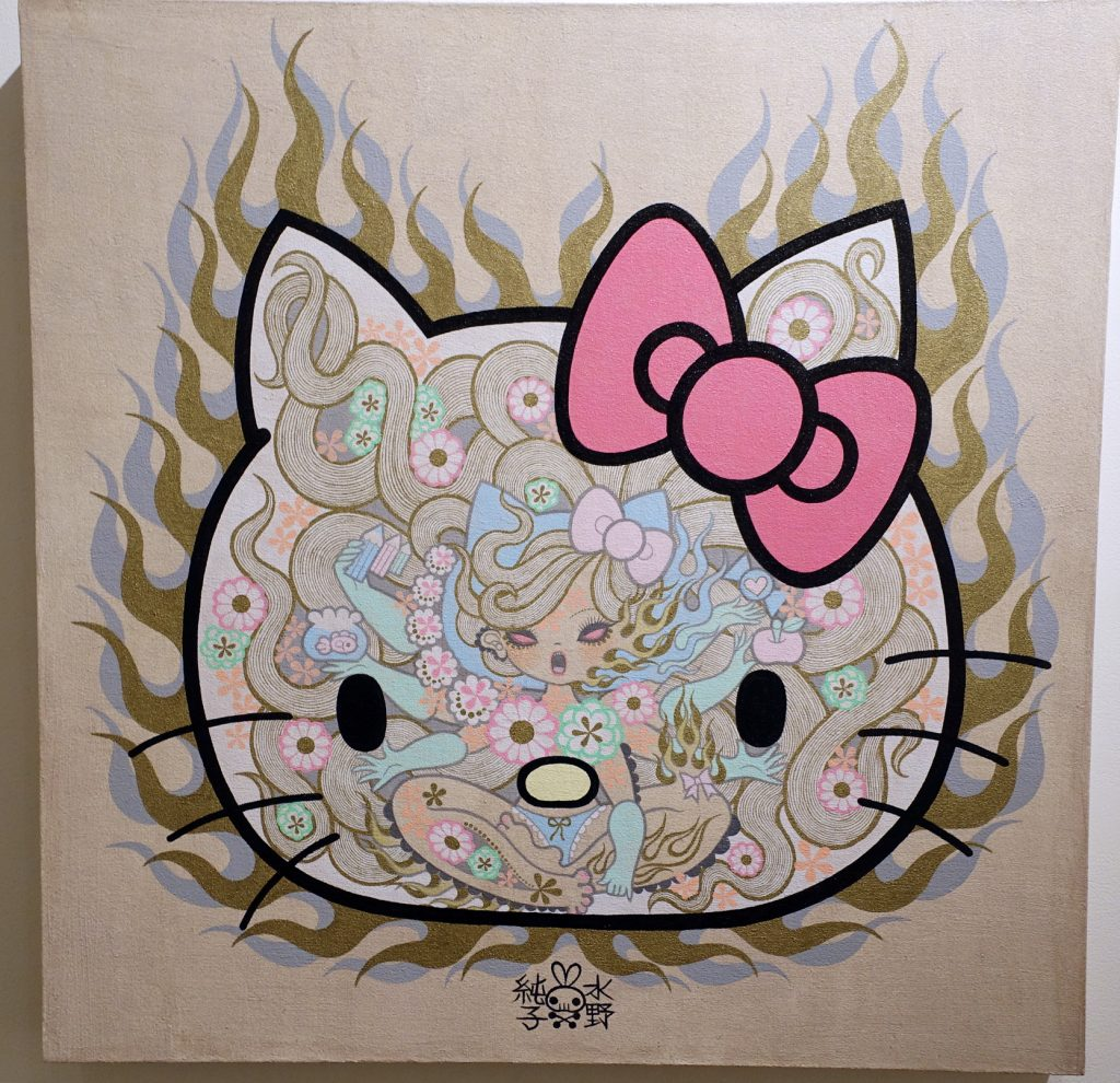 Then there was the time Hello Kitty dropped a tab.  What a fanatic!