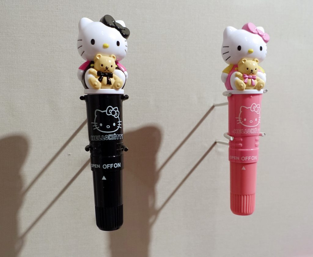 The Hello Kitty Massage Wand makes everybody happy!