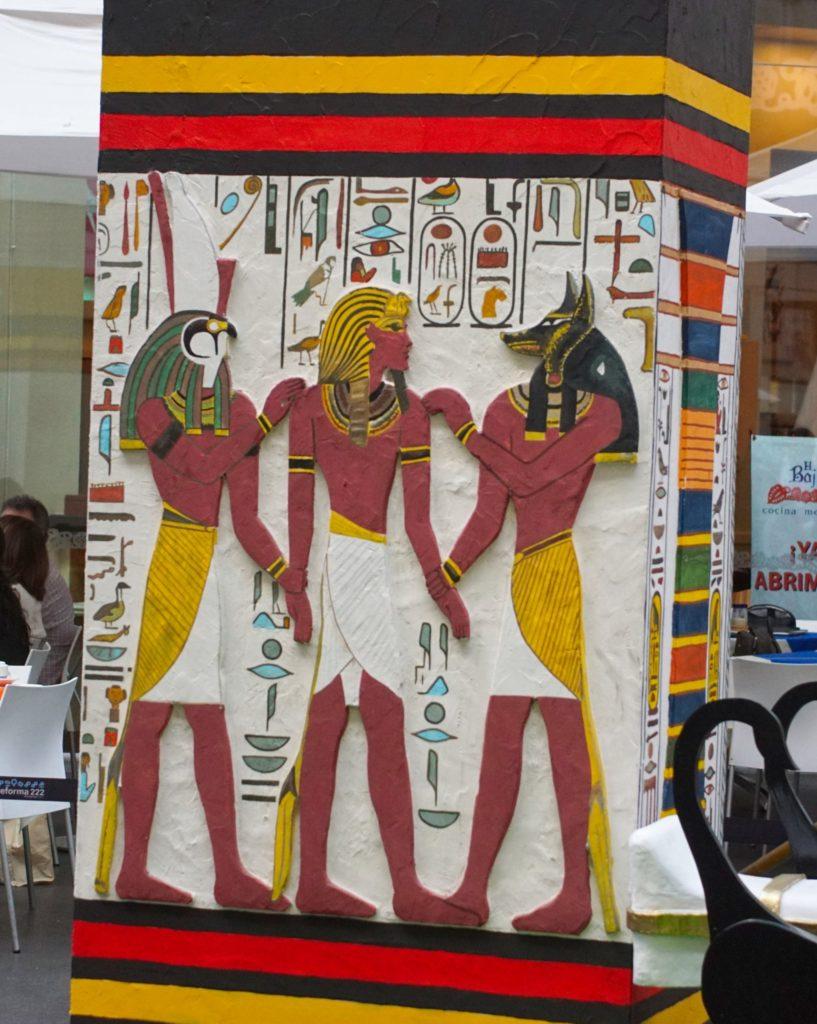 Walk like an Egyptian.