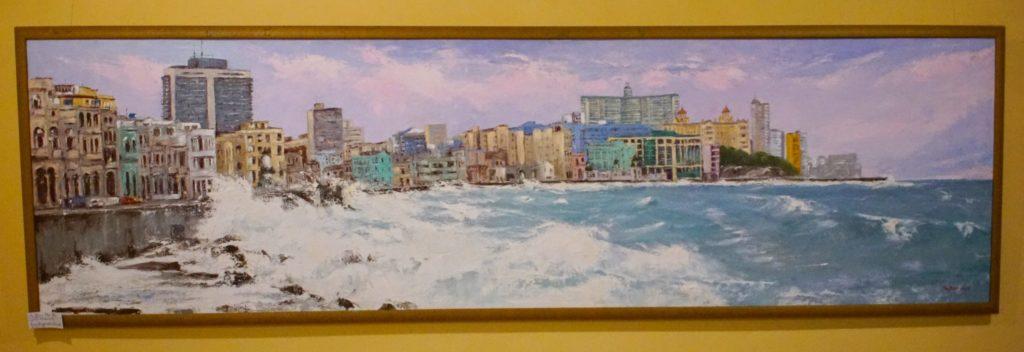 La Habana, as seen from a boat.
